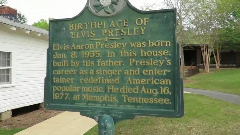Elvis Presley's birth home in Tupelo, Mississippi