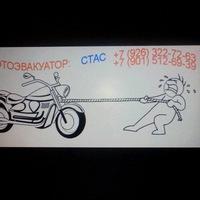 Мотоэвакуатор-Стас Мотоэвакуатор-Стас
