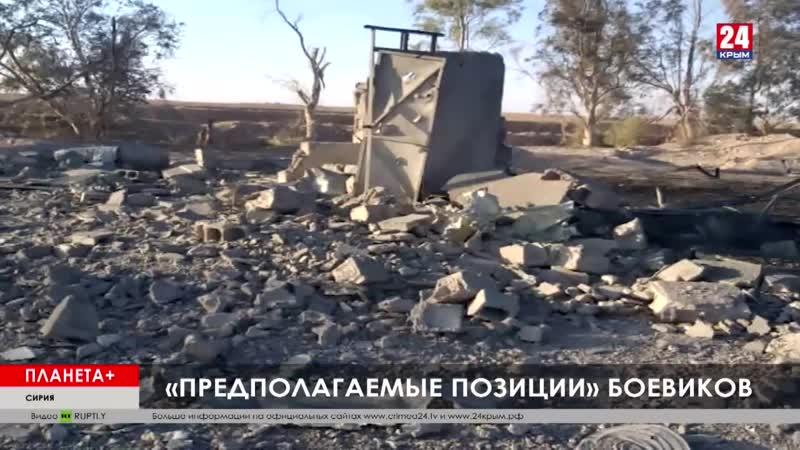Планета Секс скандал в Греции США бомбили Сирию 3D дом в США