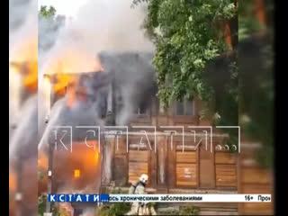Огненная волна - в центре города за 2 месяца сгорели сразу 4 деревянных расселенных дома