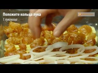 Сытный и обалденно вкусный ужин для всей семьи - запеченный картофель с куриным филе. -