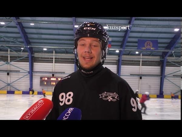распространенным поздравления с новым годом для тренеров хоккеистов вязать шапку макушки