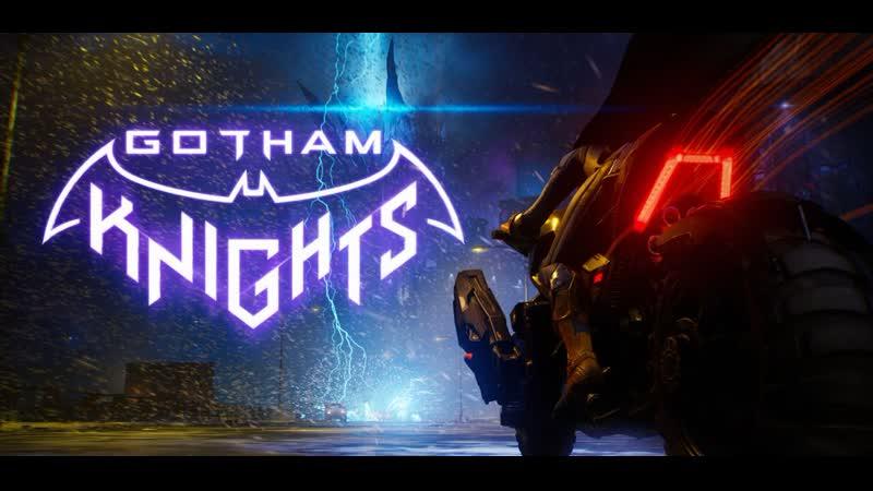 Рыцари Готэма Gotham Knights Русский трейлер игры 2021