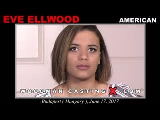 Eve Ellwood - интервью