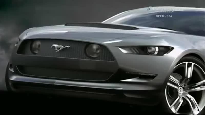 История создания суперкара Ford Mustang EcoBoost 2015г