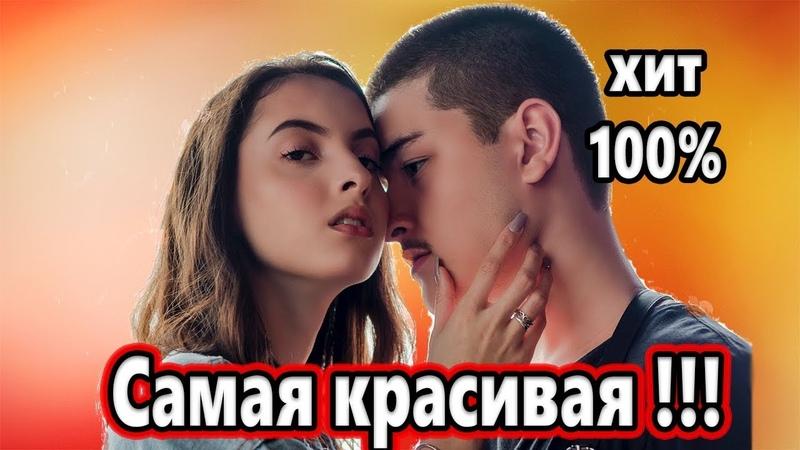 Очень Красивая Песня МОЕ СЧАСТЬЕ Сергей Орлов Обалдеть