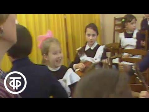 Голоса народных инструментов. (1988)