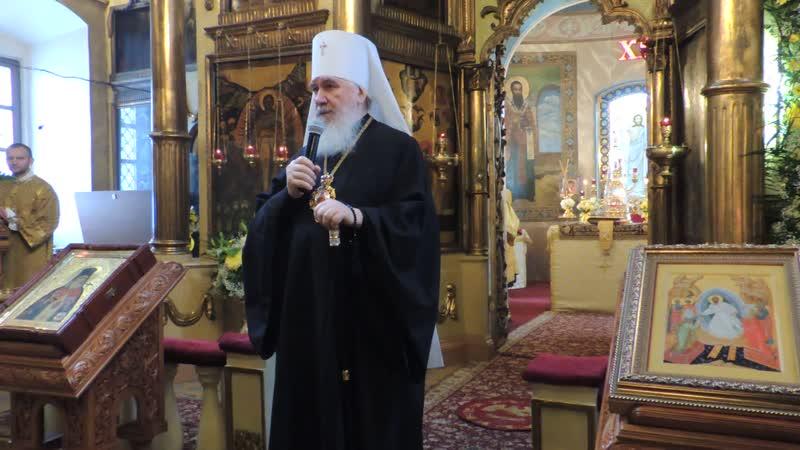Митр Климент проповедь в день празднования перенесения мощей свт Николая из Мир Ликийских в Бари