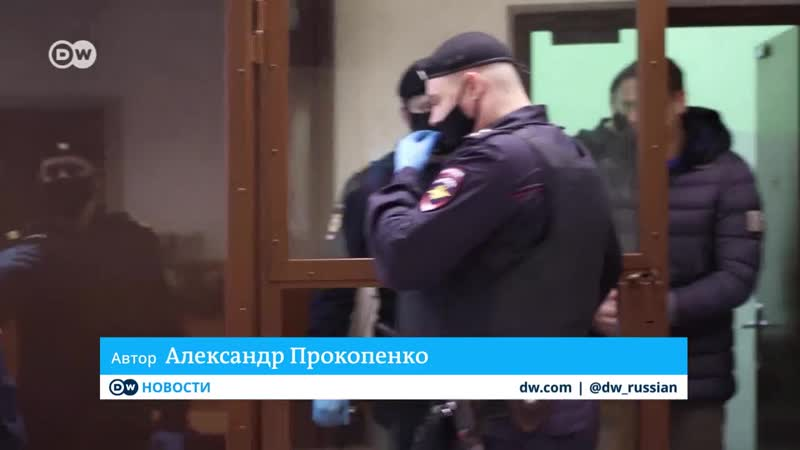 Активы олигархов из окружения Путина под ударом ЕC готовит санкции за Навального DW Новости video Dailymotion