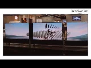 LG на выставке CES 2020