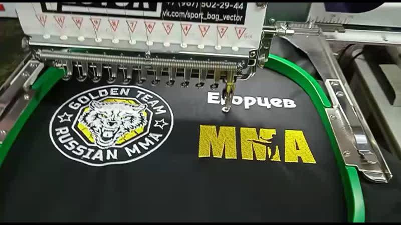 Вышивка ММА