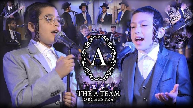 Birchas Ha'Orech The A Team Ft Child Soloists Shulem Saal Moishe Glick Lev Choir
