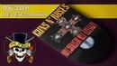 Обзор переиздания Guns N' Roses - Appetite For Destruction или как надо переиздавать винил!
