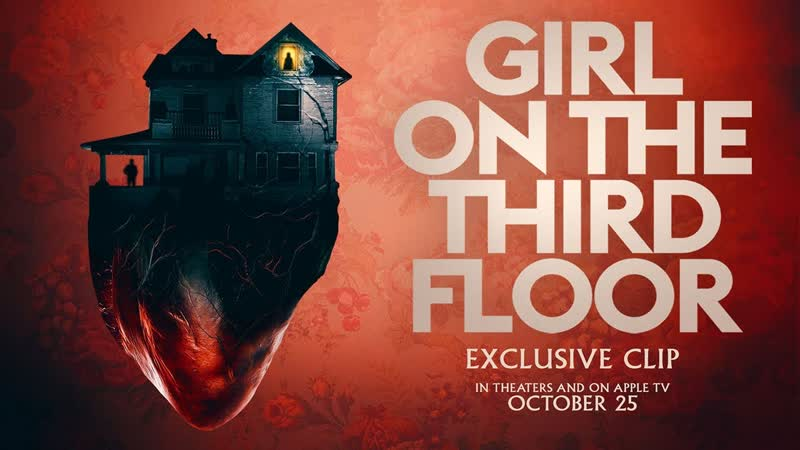 Проклятый дом 2 Girl on the Third Floor