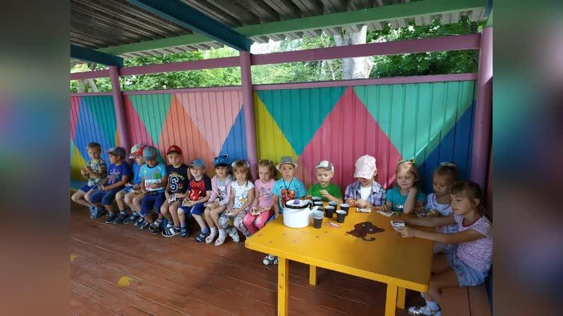 Прощай Любимый Детский сад 103 группа Ладушки город Липецк