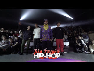U-13 Anniversary 2020 | Hip-Hop Judge Demo | Jeka Baryshev