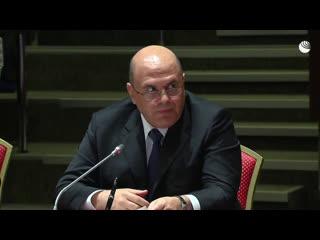 Мишустин на заседании Евразийского межправсовета