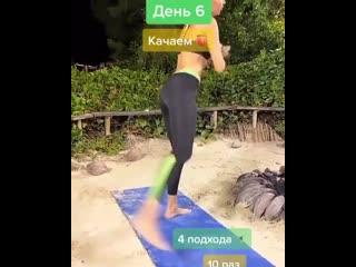 Новый урок фитнеса от Насти Стецевят