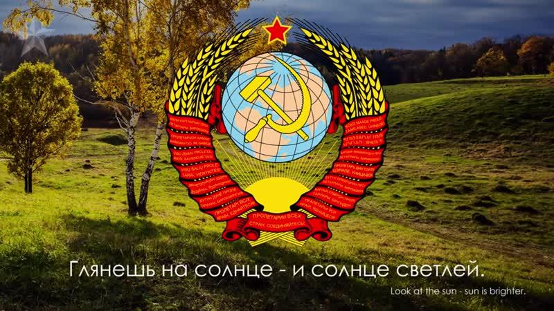 Communizm jit luche