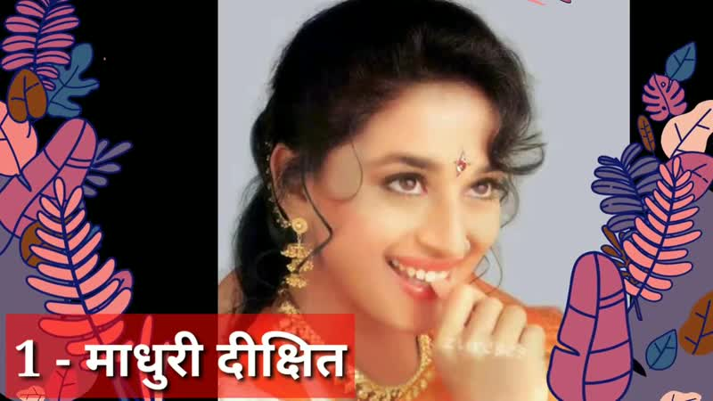 90s Bollywood Actress Fees Madhuri Dixit Kajol Juhi Chawla Tabu Karis