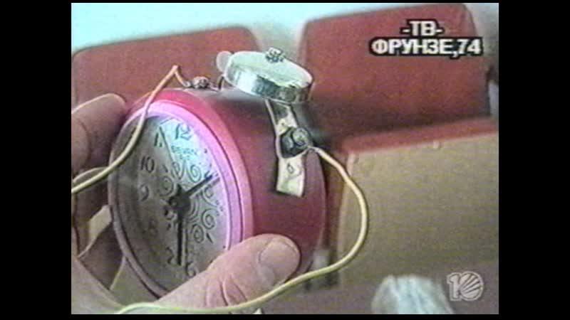 Бомба на газовой станции будильник вовремя сломался