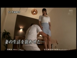 Asuka Kirara PornMir, Японское порно вк, new Japan Porno Big Tits, Married Woman, Rape, Drama