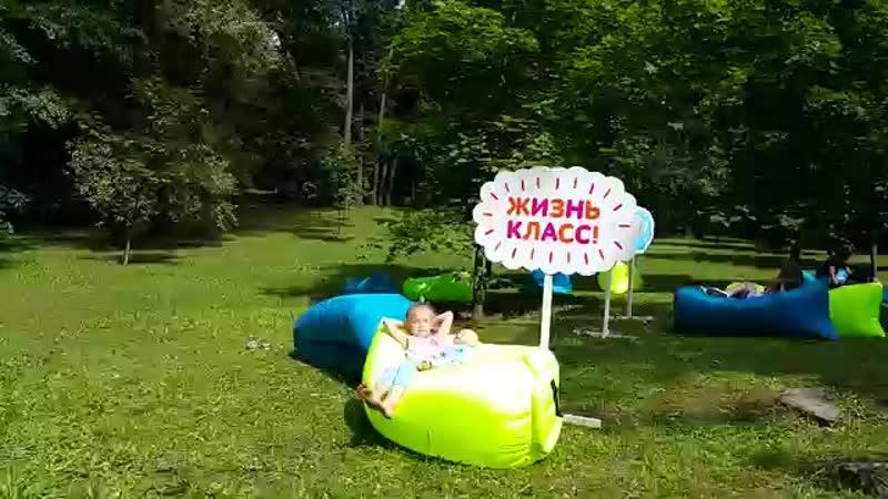 ❤ Ламзак супер Катапульта Baby Born на Ламзак 360P mp4