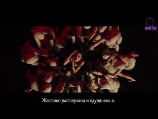 рус.саб (G)I-DLE  -  Oh my god MV